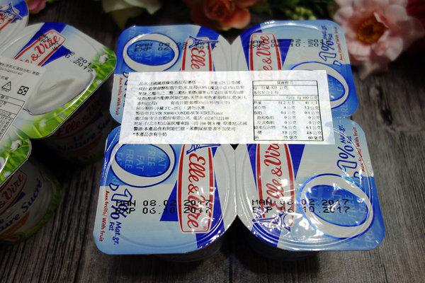 法國鐵塔牌原味低糖、健康水果優格 (12).JPG