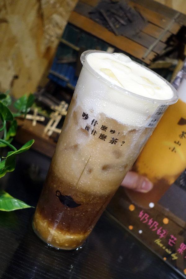 六張犁飲料店-茶山小飲料店,草本機能蛋做的好喝蛋蜜汁 (45).jpg