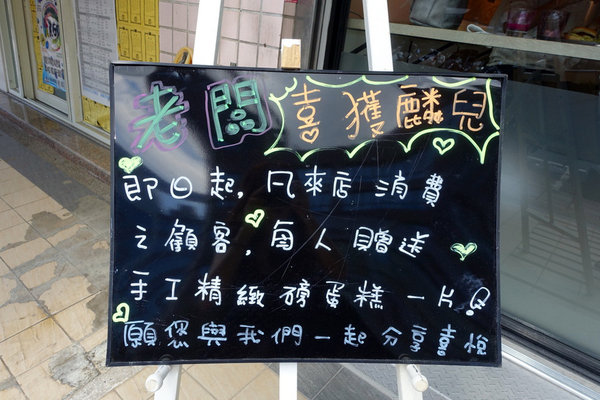 三明治實驗室Naked Deli (5).JPG