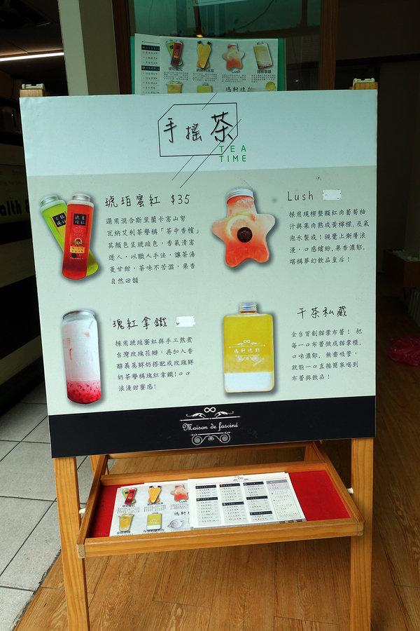 南京復興站飲料店,復興北路手搖杯-瑪軒德斯,中山飲料店 (5).jpg