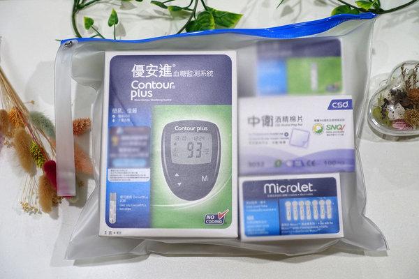 血糖機推薦-優安進血糖機.拜安進血糖機 (2).jpg