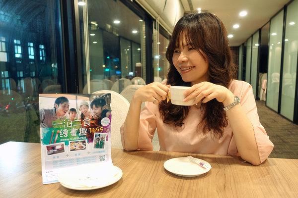 淡水亞太飯店 show233魚藏文化館一泊二食繪畫趣(46).jpg