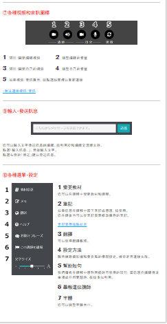native camp心得感想、註冊教學,便宜線上英文 (22).jpg