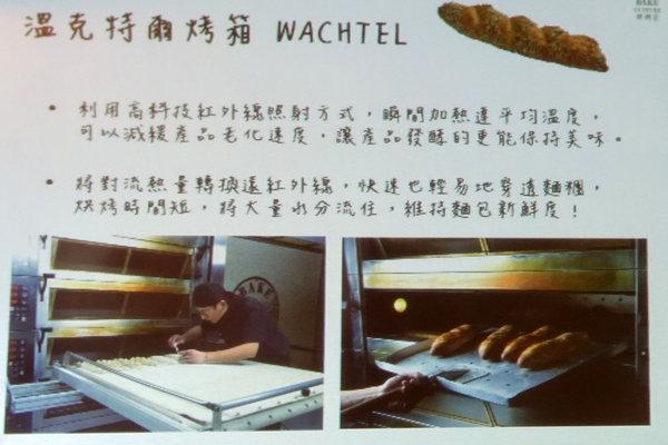 貝克庄世界麵包分享日 (22).jpg