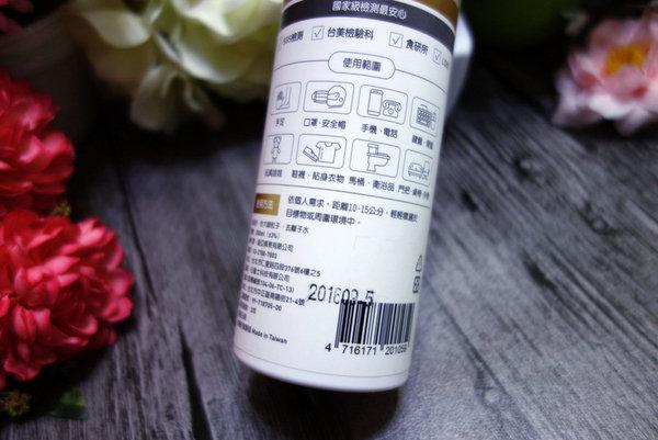 銀護99 隨身防護抗菌噴霧 (4).JPG