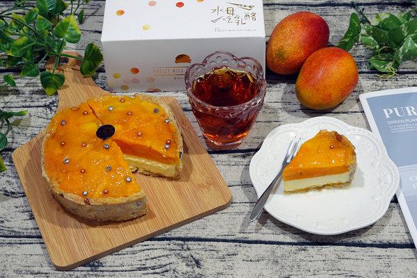 水母吃乳酪芒果乳酪塔,夏日限定好吃芒果甜點 (1).jpg