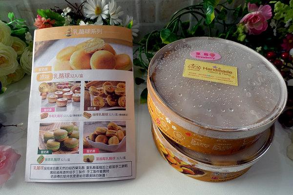 杏芳QQ乳酪球巧克力布朗尼 (4).jpg