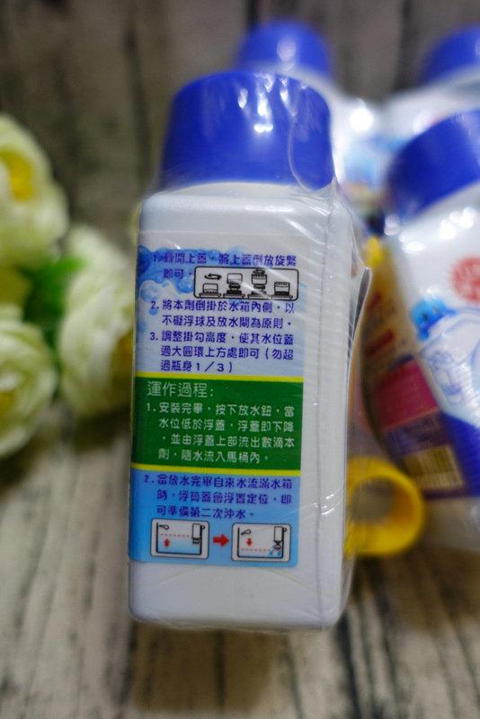 藍色小精靈自動潔廁芳香劑 (5).JPG