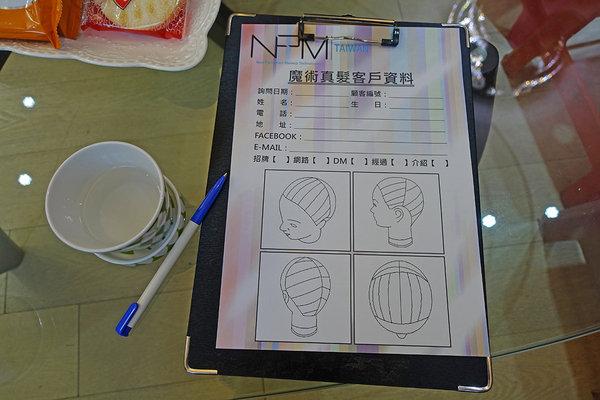 NPM魔術真髮 (8).jpg