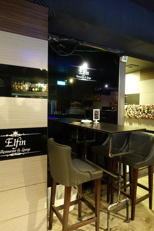 台北餐酒館聚餐-Elfin精靈餐酒館 (7).jpg