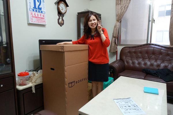 BOXFUL任意存 (5).jpg