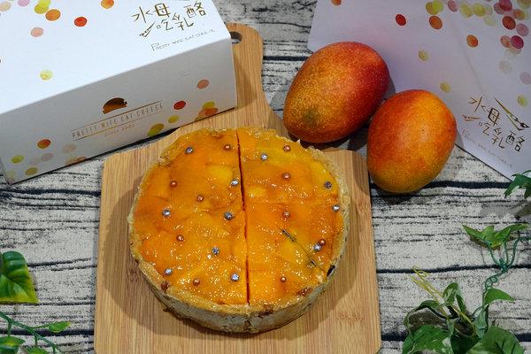 水母吃乳酪芒果乳酪塔,夏日限定好吃芒果甜點 (14).jpg