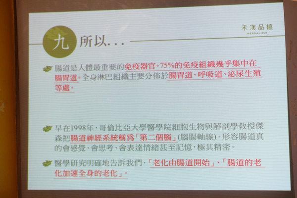禾漢品植蔻伊蔓越莓益生菌 (11).jpg