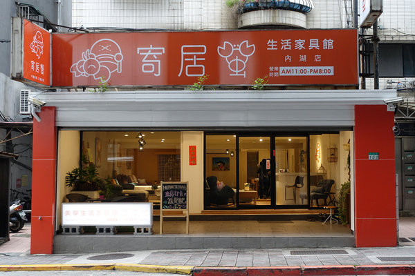 台北布沙發、台北獨立筒床墊-寄居蟹家具館 (2).jpg