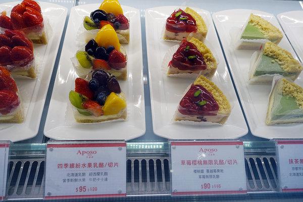 艾波索法式甜點板橋門市 (8).jpg