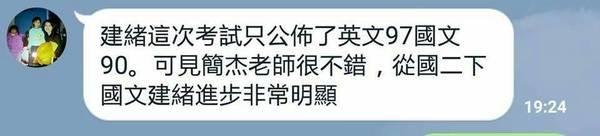簡杰文理補習班 (36).jpg