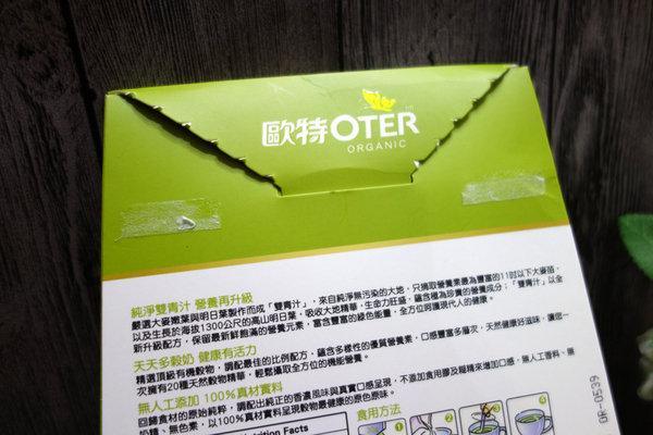 歐特有機青汁多穀奶 (8).JPG