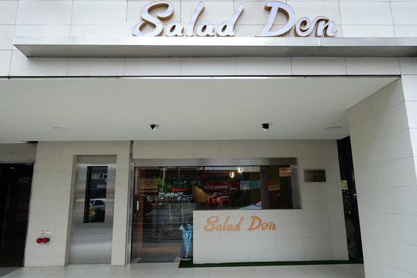健康早午餐台北-小巨蛋站Salad Den (3).jpg