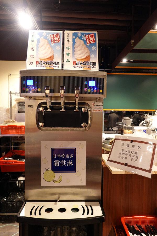 台北最強海鮮肉品超市-吉道水產松山門市,5倍券變10倍券台北超市餐廳 (38).jpg