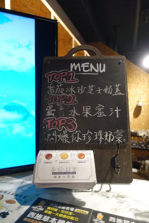 六張犁飲料店-茶山小飲料店,草本機能蛋做的好喝蛋蜜汁 (11).jpg