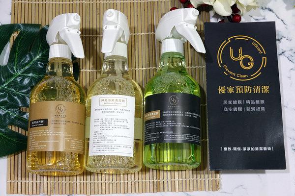 好用環保居家清潔劑-優家預防清浴廁清潔劑、廚房清潔劑、萬用去汙劑 (2).jpg