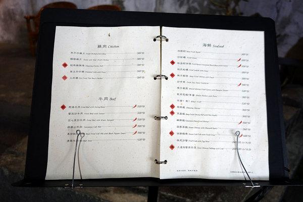 台式餐酒館台北-罔市台式餐酒館,中山區台式餐酒館聚餐 (4A).jpg