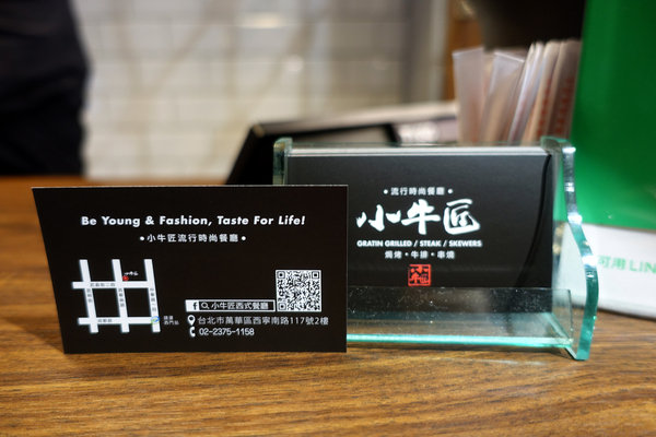 西門町聚餐餐廳-小牛匠,西門町聚餐不限時 (43).jpg