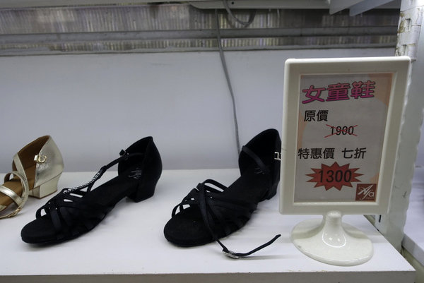 afa安法舞鞋 (8).JPG