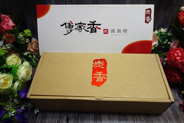 傅家香炭滴雞精 (10).JPG