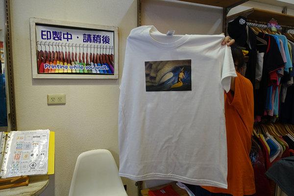 卡好屋‧印Tee-Shirt‧印東西 (39).jpg