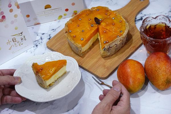 水母吃乳酪芒果乳酪塔,夏日限定好吃芒果甜點 (21).jpg