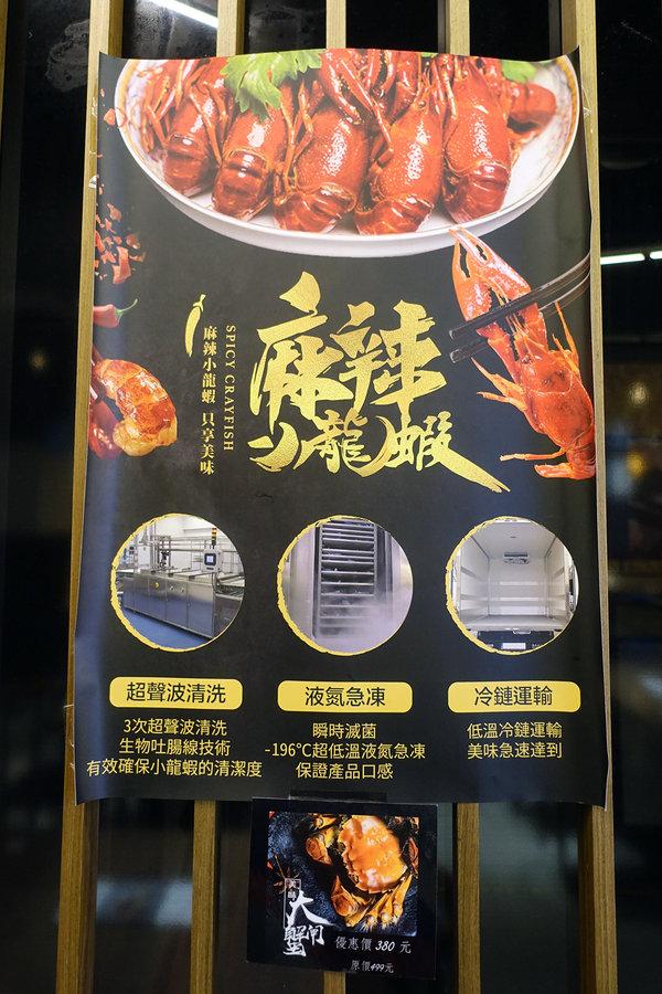 三創9樓餐廳-港點大師三創店,好吃台北港式點心推薦 (4).jpg