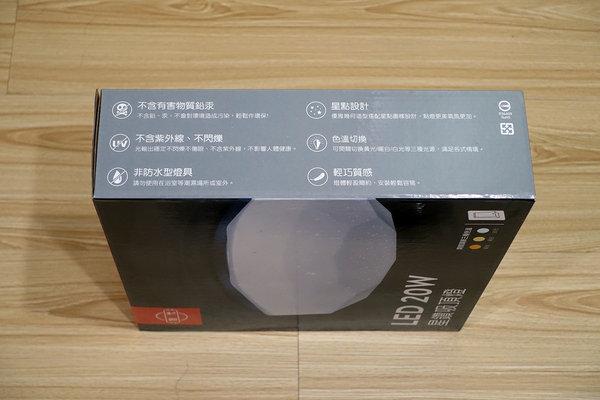 LED吸頂燈推薦-旭光LED吸頂燈,旭光護眼檯燈 (4).jpg