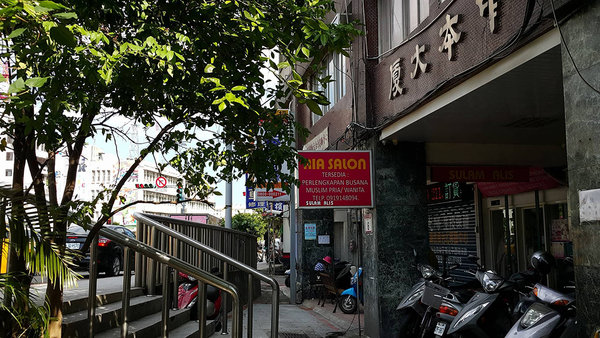 台北車站旁假日印尼街市集 (21).jpg
