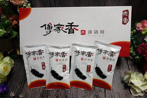 傅家香炭滴雞精 (1).JPG