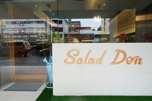 健康早午餐台北-小巨蛋站Salad Den (4A).jpg