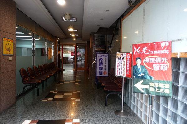 陳光記憶課程 (2).JPG