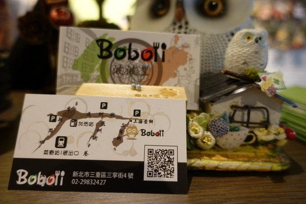 Boboli波波里創義廚房 (1).JPG