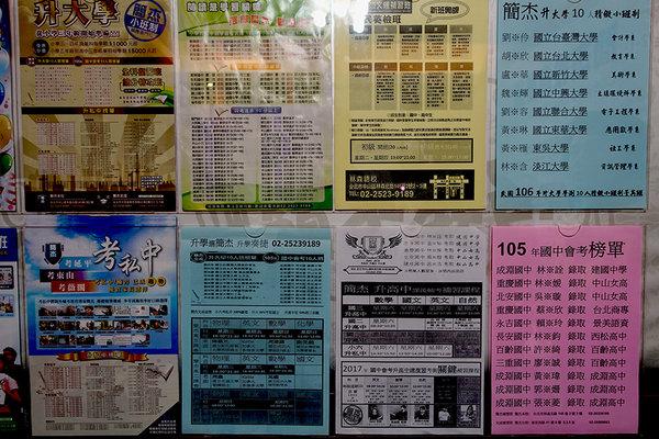 簡杰文理補習班 (26).jpg