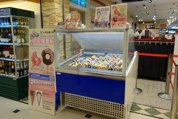 Mr.Donuts Gelato甜甜圈雪糕台北店 (2).JPG