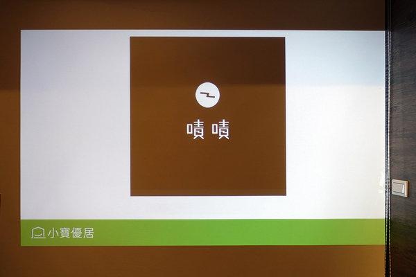 小寶優居圓滑處事化妝桌 (27).jpg