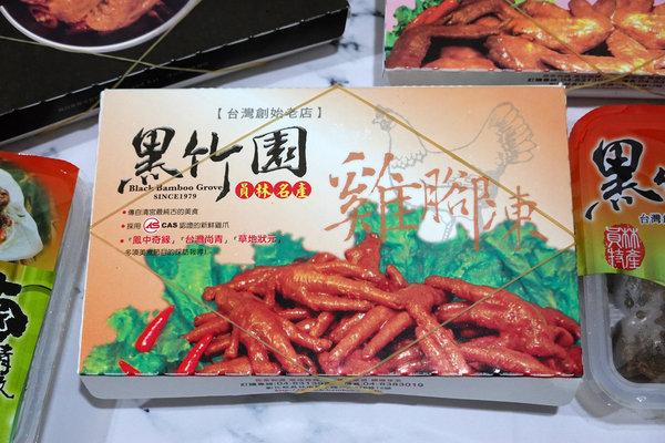 黑竹園雞腳冷滷味,以四十年老滷汁製成的好吃團購美食 (6).jpg