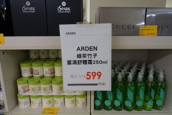 美人密碼特賣會 (38).JPG