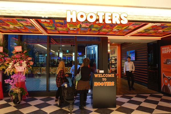 Hooters信義店-遠百信義A13餐廳推薦,遠百信義A13聚餐餐廳 (2).jpg