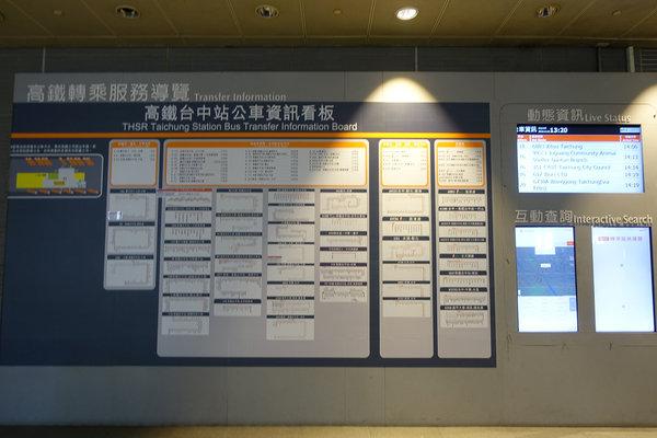 台中高鐵站到台中車站 (14).jpg