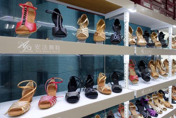 afa安法舞鞋 (4).JPG