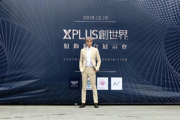 桃園西服推薦-西服先生,X-PLUS創世界服飾聯合展示會 (15).jpg