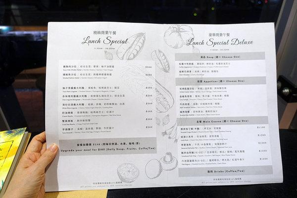 內湖浪漫餐廳-LazyPoint餐酒館 (23).jpg