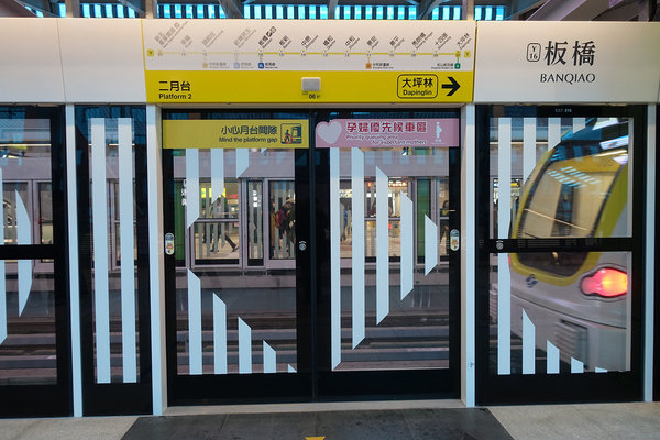 三重到板橋捷運,三重到板橋車站怎麼搭比較快 (35).JPG