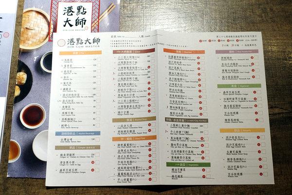 三創9樓餐廳-港點大師三創店,好吃台北港式點心推薦 (11).jpg